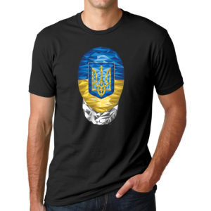 Ukraine-ALTERNATE-tshirt